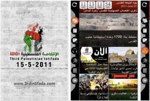 Media_httpgraphics8ny_argka